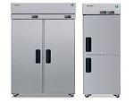 Dual Temp Refrigeration